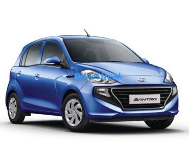 New Hyundai Santro prices start at Rs. 3.9 lakh